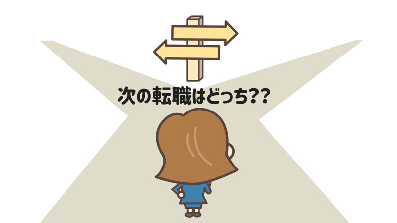 f:id:shiro-usagi:20190518003855j:plain