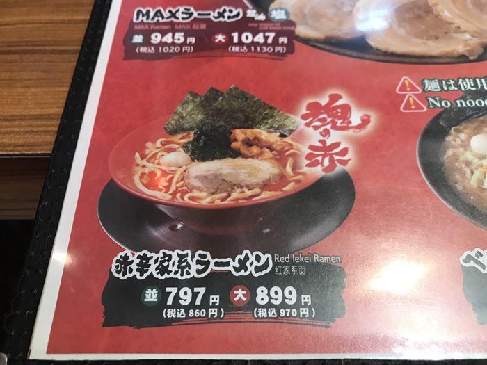 f:id:shiro-usagi:20190518145045j:plain