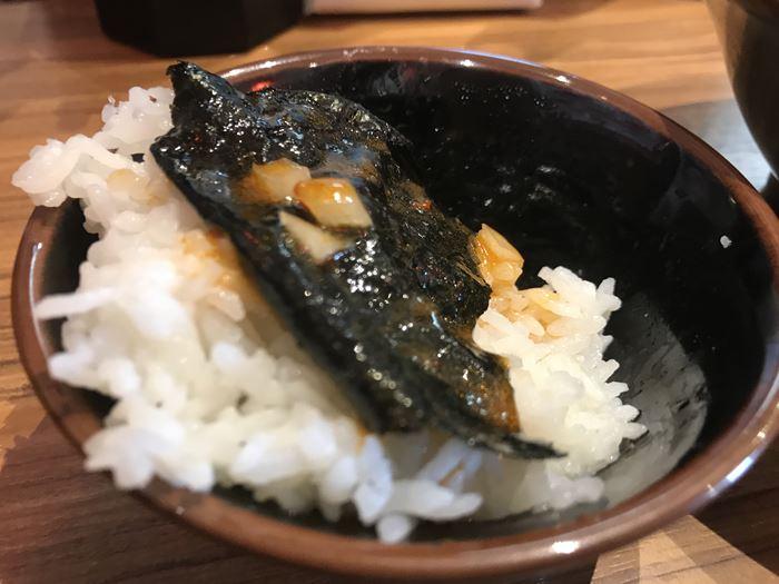 f:id:shiro-usagi:20190518145347j:plain