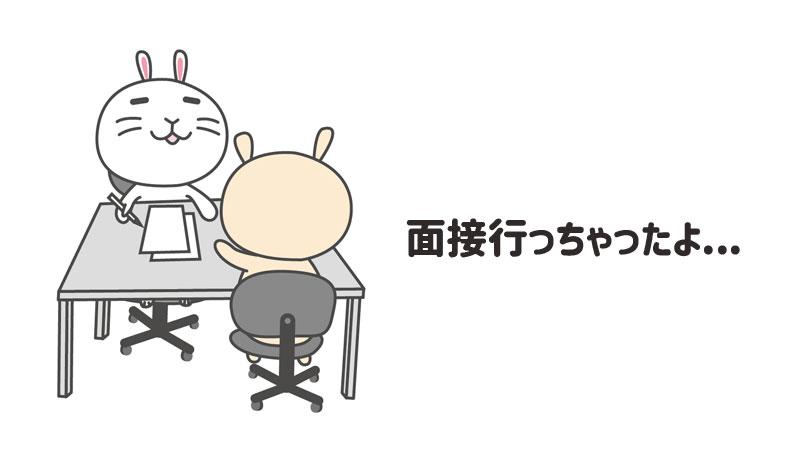 f:id:shiro-usagi:20190520203841j:plain