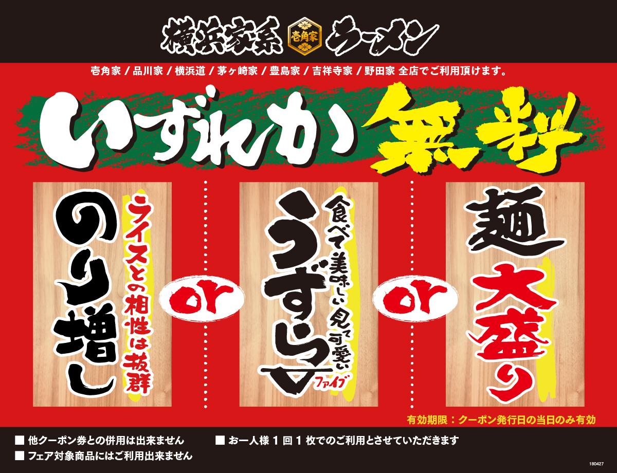 f:id:shiro-usagi:20190524221949j:plain