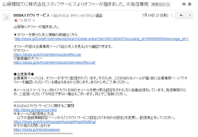 f:id:shiro-usagi:20190525101246j:plain