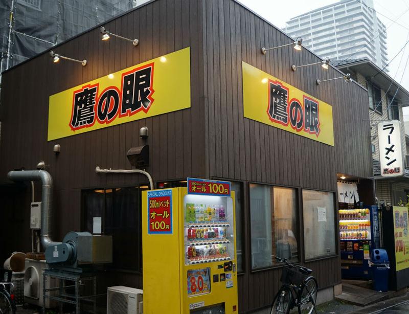 f:id:shiro-usagi:20190530221848j:plain