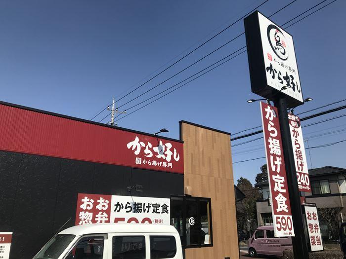f:id:shiro-usagi:20190601004858j:plain