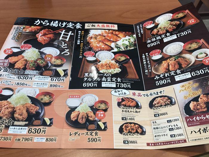 f:id:shiro-usagi:20190601005041j:plain
