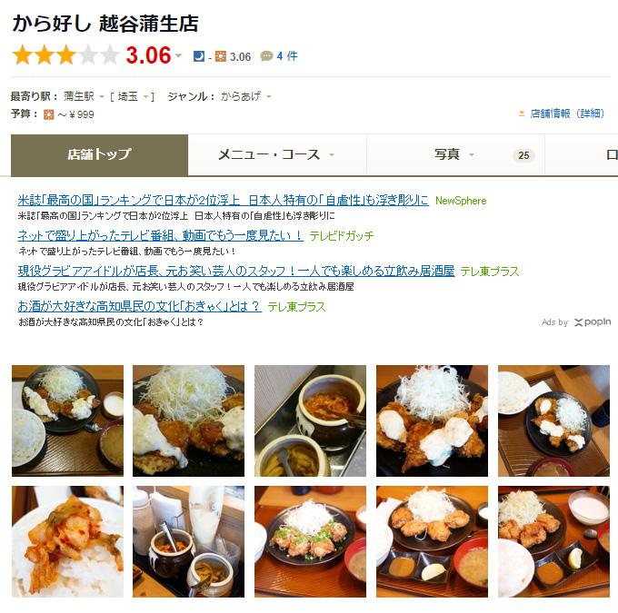f:id:shiro-usagi:20190601005234j:plain