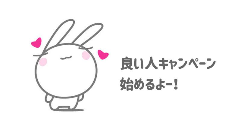 f:id:shiro-usagi:20190610205246j:plain