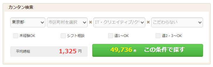 f:id:shiro-usagi:20190714175619j:plain