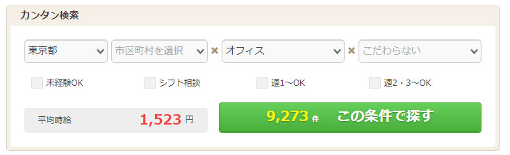 f:id:shiro-usagi:20190714180348j:plain
