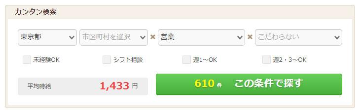 f:id:shiro-usagi:20190714180607j:plain