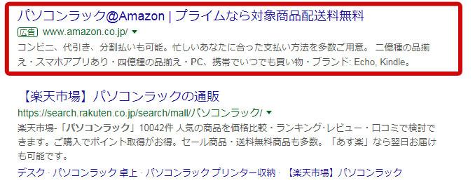 f:id:shiro-usagi:20190720155149j:plain
