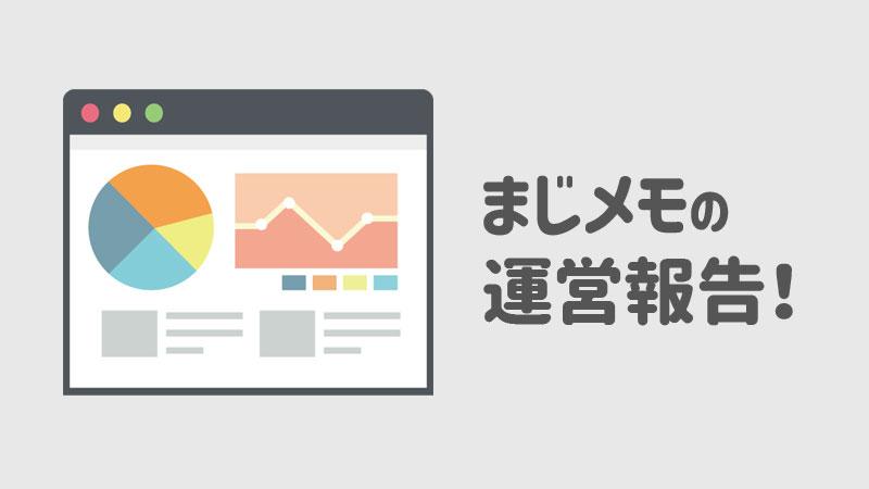 f:id:shiro-usagi:20190801195817j:plain