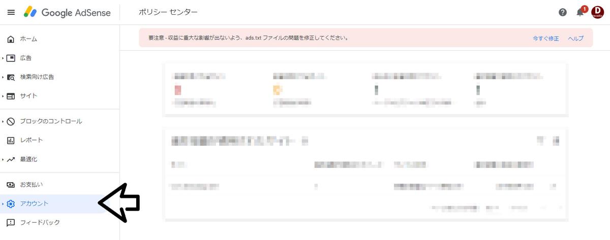f:id:shiro-usagi:20190815004841j:plain