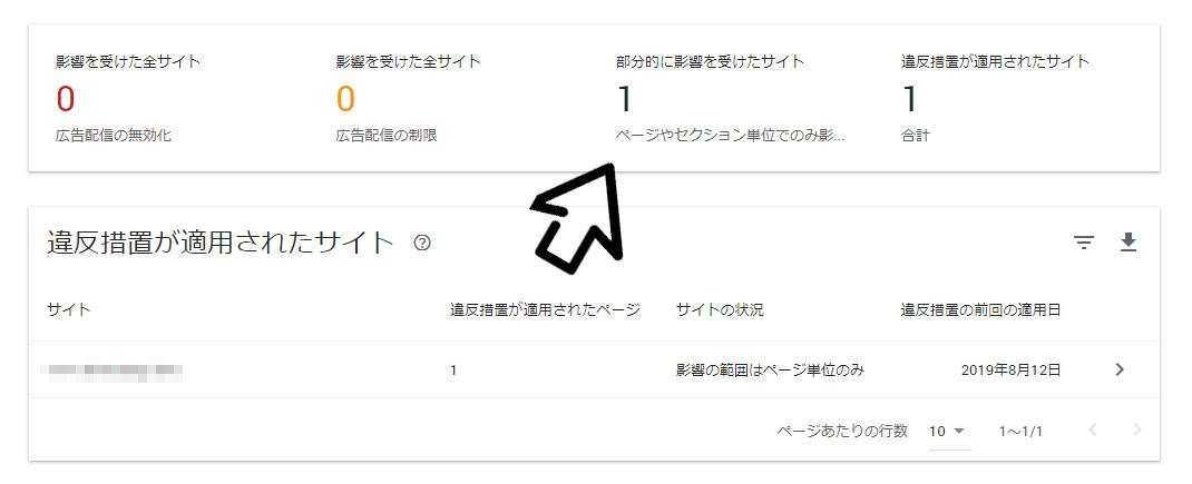 f:id:shiro-usagi:20190815005337j:plain