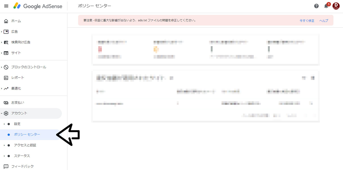 f:id:shiro-usagi:20190815005418j:plain