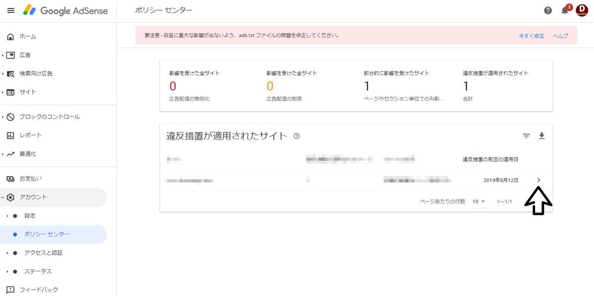 f:id:shiro-usagi:20190815005739j:plain
