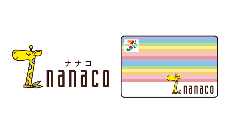 f:id:shiro-usagi:20190902203828j:plain