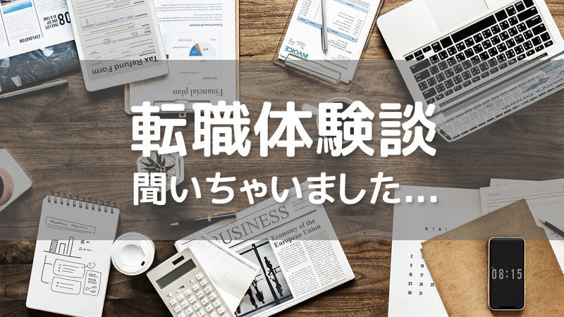 f:id:shiro-usagi:20190906221135j:plain
