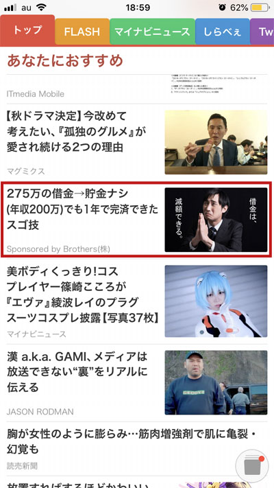 f:id:shiro-usagi:20190907221742j:plain