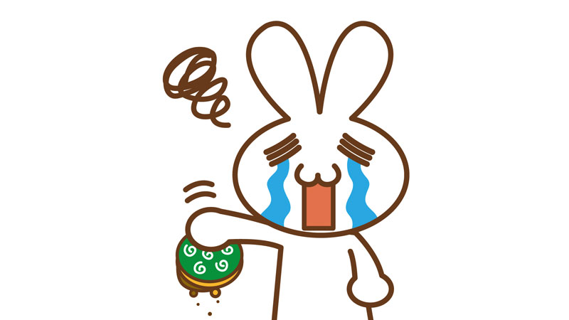 f:id:shiro-usagi:20190907231207j:plain
