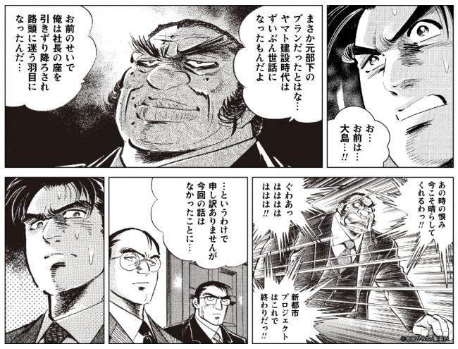 f:id:shiro-usagi:20190908183522j:plain