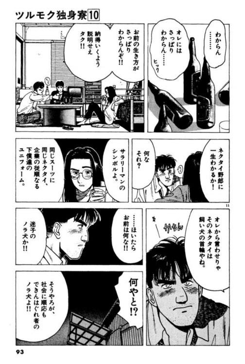 f:id:shiro-usagi:20190908185109j:plain