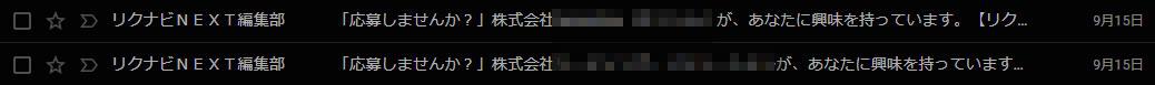 f:id:shiro-usagi:20190919220444j:plain