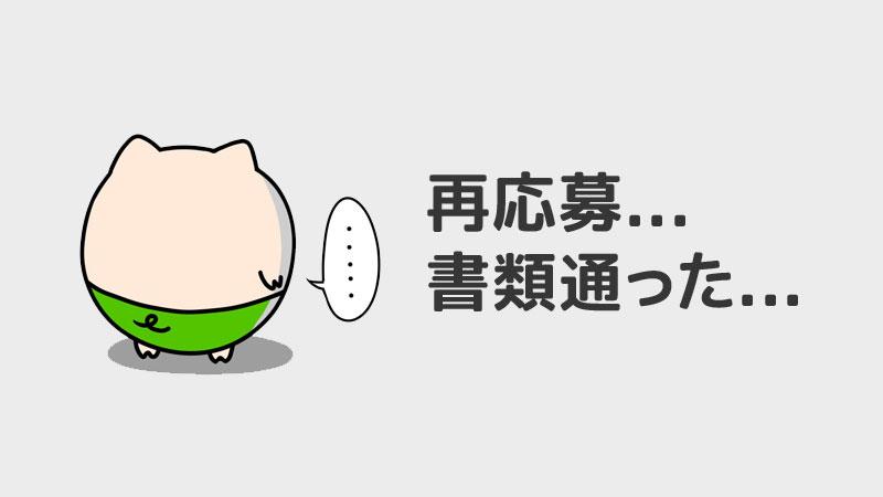 f:id:shiro-usagi:20190919223411j:plain