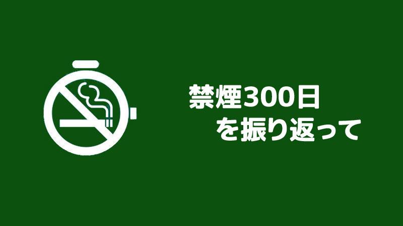 f:id:shiro-usagi:20190921191407j:plain