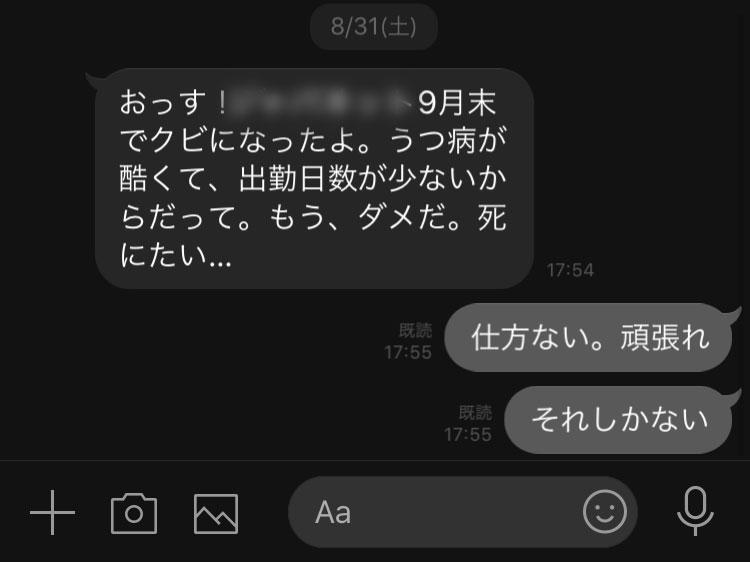 f:id:shiro-usagi:20190923154936j:plain