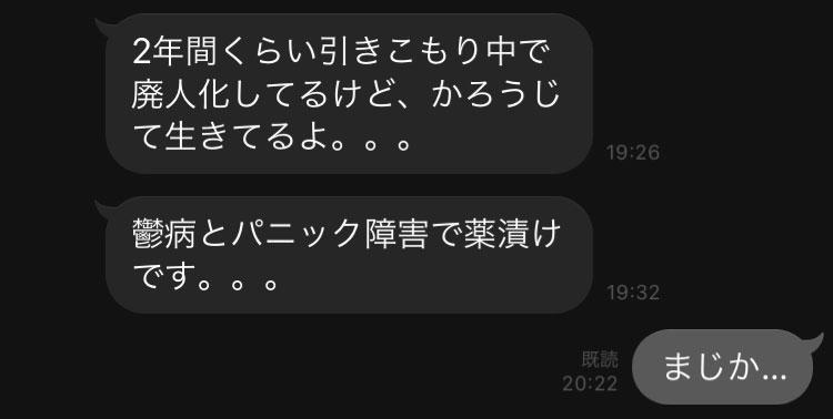 f:id:shiro-usagi:20190923155120j:plain