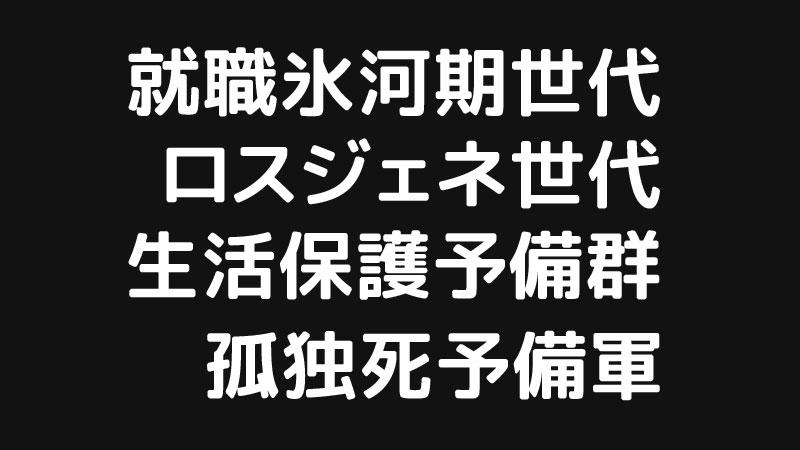f:id:shiro-usagi:20190923162434j:plain