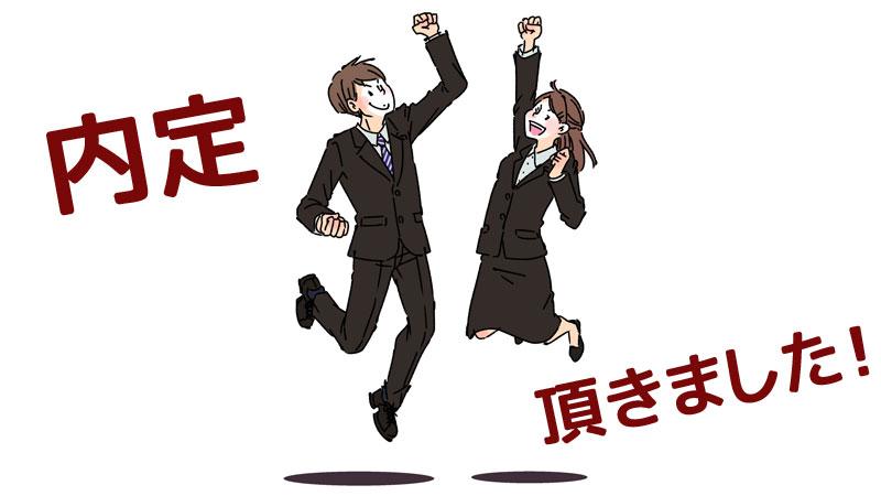 f:id:shiro-usagi:20190930223647j:plain