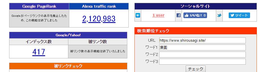 f:id:shiro-usagi:20191001221051j:plain