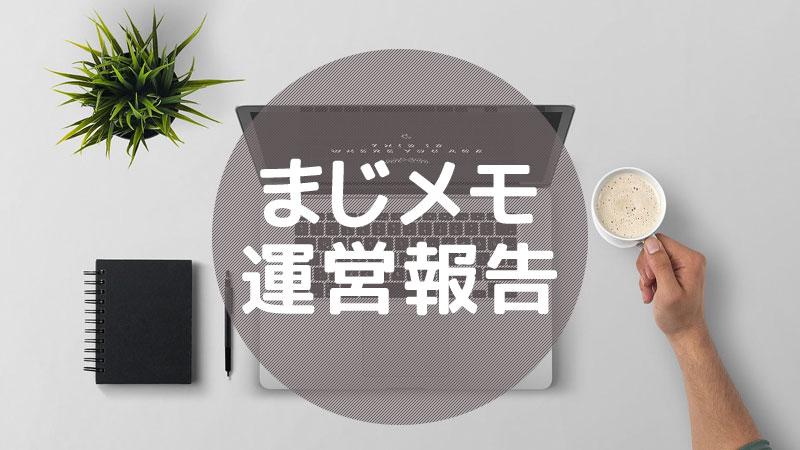 f:id:shiro-usagi:20191001221453j:plain