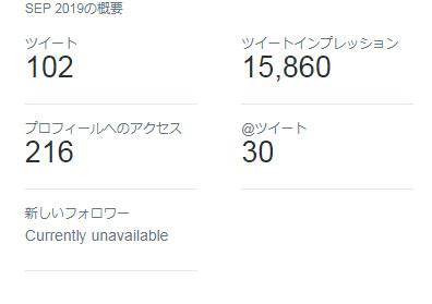 f:id:shiro-usagi:20191008204050j:plain