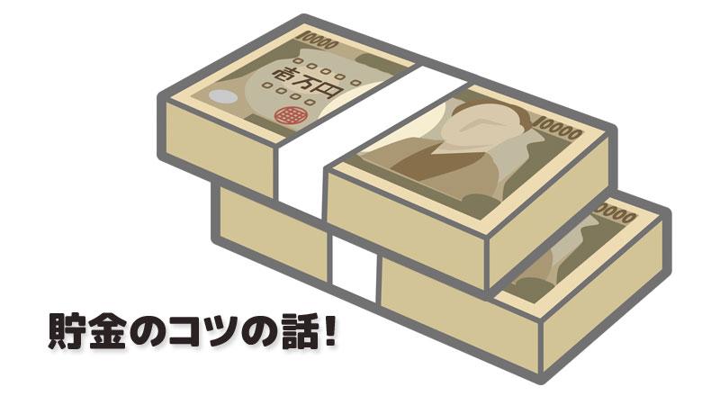 f:id:shiro-usagi:20191009212251j:plain