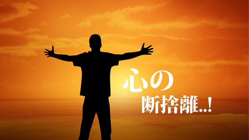 f:id:shiro-usagi:20191011225037j:plain