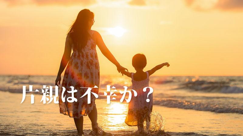 f:id:shiro-usagi:20191012191629j:plain