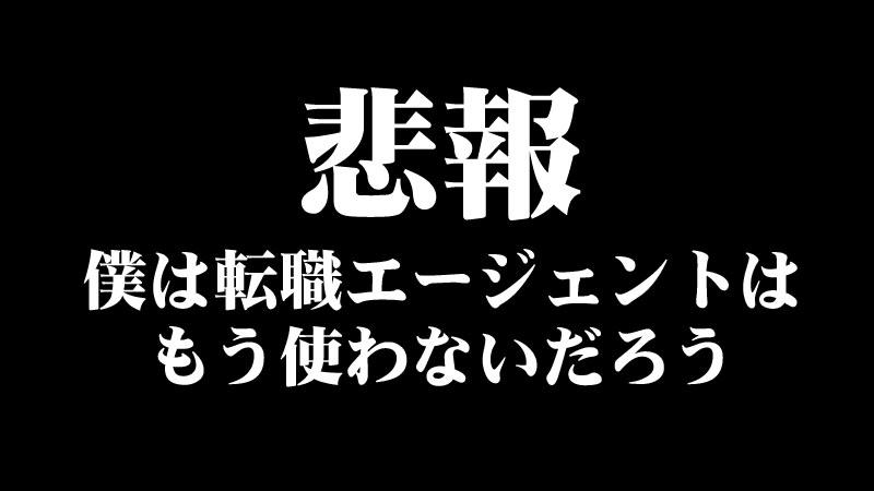 f:id:shiro-usagi:20191013212859j:plain