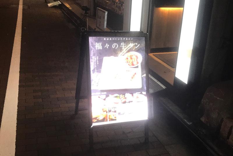 f:id:shiro-usagi:20191027111002j:plain