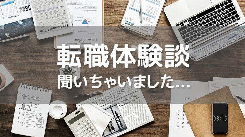 f:id:shiro-usagi:20191109223231j:plain