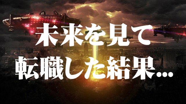 f:id:shiro-usagi:20191124014041j:plain