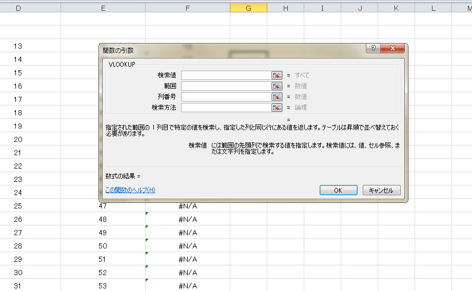 f:id:shiro-usagi:20191124133953j:plain