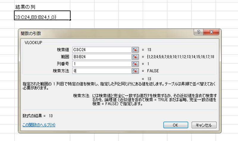 f:id:shiro-usagi:20191124140413j:plain