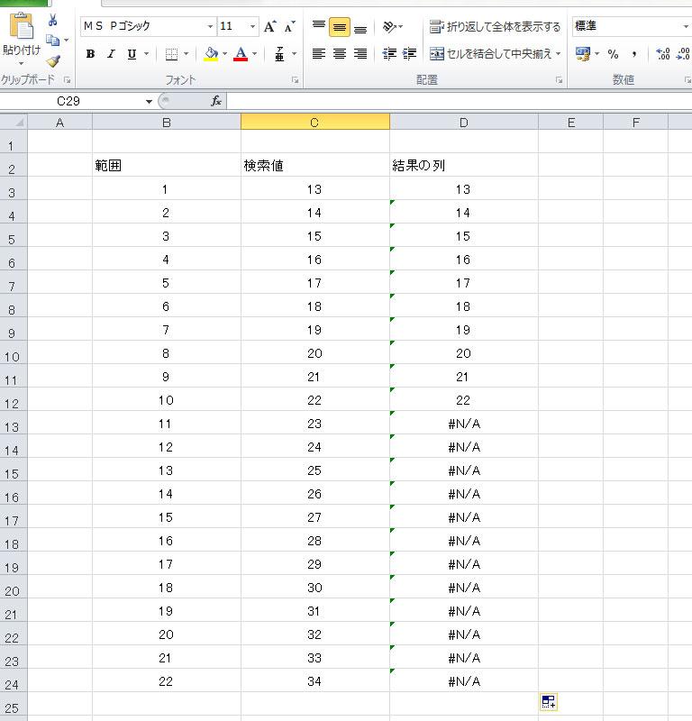f:id:shiro-usagi:20191124140758j:plain