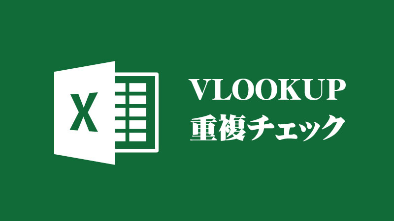 f:id:shiro-usagi:20191124141852j:plain