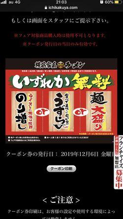 f:id:shiro-usagi:20191208000737j:plain