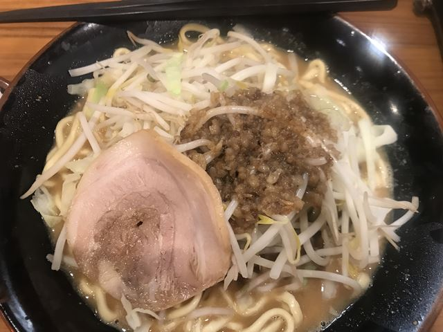 f:id:shiro-usagi:20191208001327j:plain