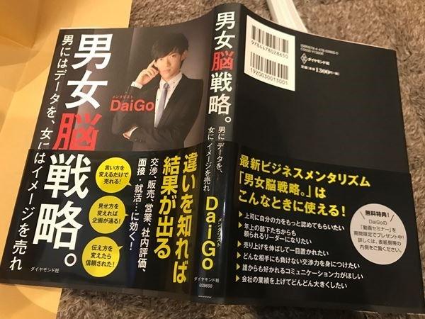 f:id:shiro-usagi:20191222161528j:plain